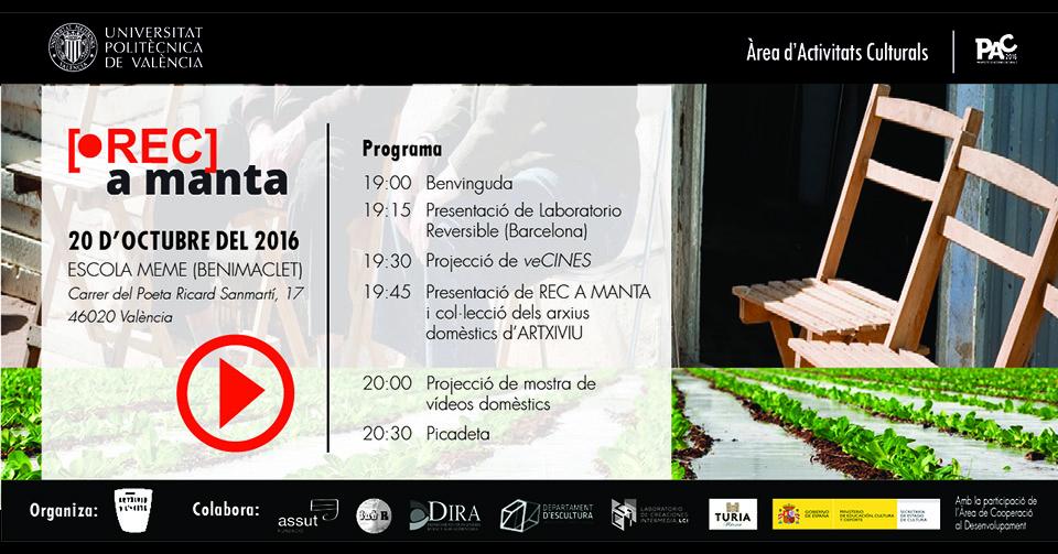 REC A MANTA: Presentació dels arxius domèstics 2016